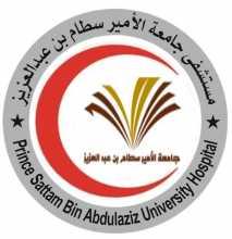 تدشين الشعار الجديد للمستشفى الجامعي